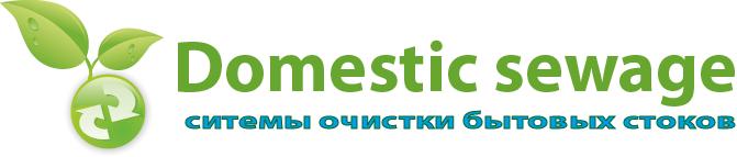 logo%20domestic%20sawege[1]